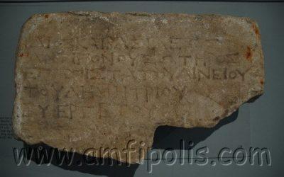 amphipolis museum_16